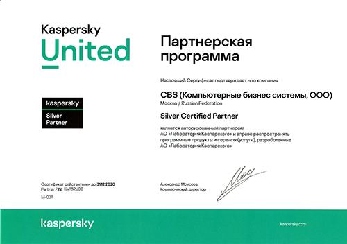 Silver Partner | CBS